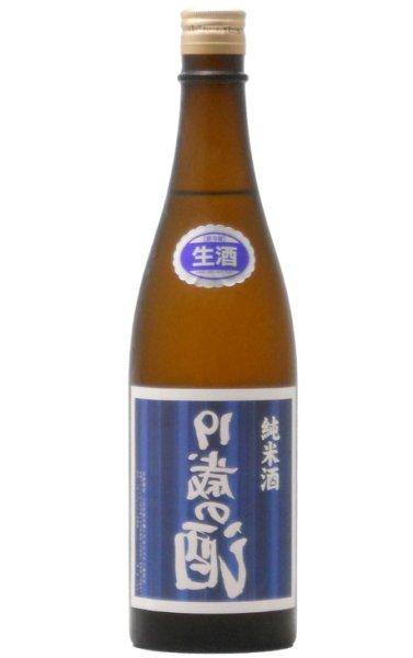 画像1: 19歳の酒 純米生原酒≪スピンオフ≫ 2020年度 720ml (1)