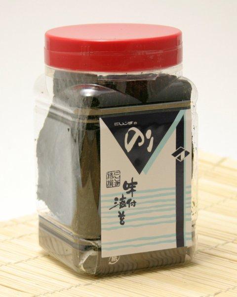 画像1: 【にしじま特撰】味付海苔 卓上ミニペット入り 66枚入 (1)