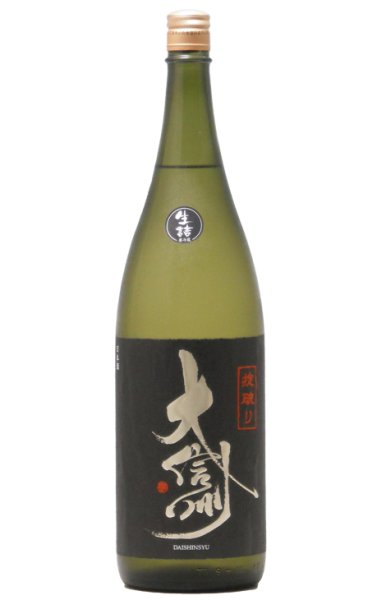 画像1: 大信州「掟破り」純米大吟醸生詰 1800ml (1)