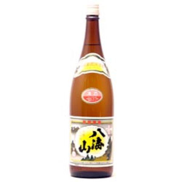 画像1: 八海山 清酒 1800ml (1)
