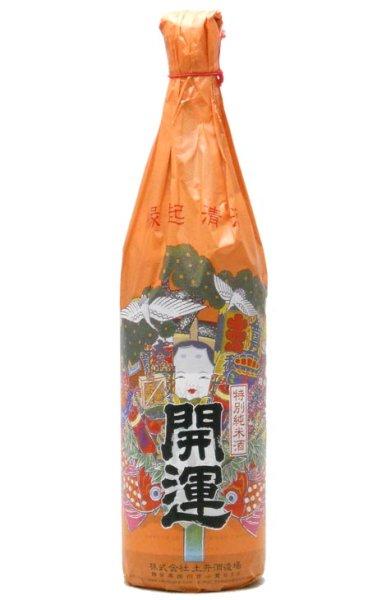 画像1: 開運 特別純米酒1800ml (1)