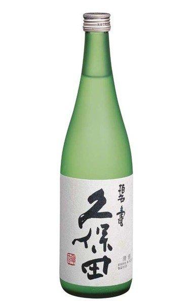 画像1: 久保田 碧寿 山廃純米大吟醸 720ml (1)