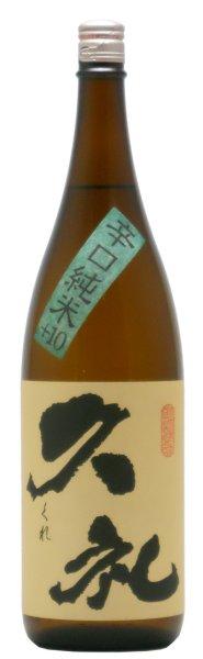 画像1: 久礼 辛口純米酒 1800ml (1)