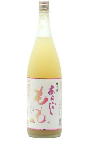画像1: 梅乃宿 あらごし もも酒 1800ml (1)