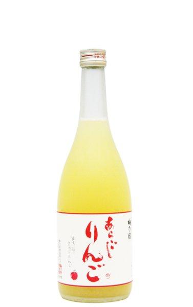 画像1: 梅乃宿 あらごし りんご酒 720ml (1)
