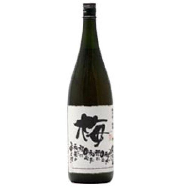 画像1: 梅乃宿 梅酒 《にしじまオリジナルふれあいラベル》  1800ml (1)